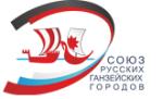 Союз русских Ганзейских городов
