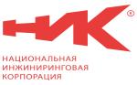 Национальная инжиниринговая корпорация - НИК