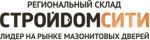СтройДомСити