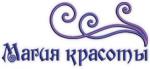 "ООО ""Магия Красоты"""
