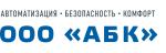 ООО АБК