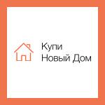 Купи Новый Дом