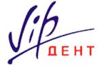 "ООО ""Вип-Дент"""