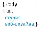 Cody Art