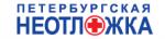 Петербургская неотложка