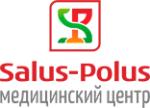 Салюс Полюс