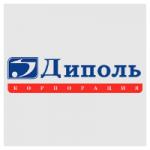 """Группа компаний """"Диполь"""""""