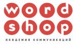 Wordshop Academy