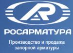 """ООО """"Росарматура"""""""