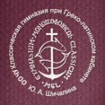 Греко-латинский кабинет Ю. А. Шичалина