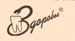 """""""Здоровье"""""""