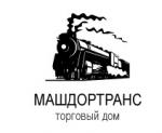 ТД Машдортранс