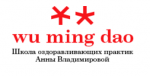 WU MING DAO