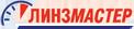 ЛИНЗМАСТЕР