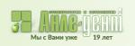 """ООО """"Анле-Дент"""""""