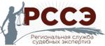 Региональная служба судебных экспертиз в Брянске