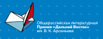 Фонд информационной поддержки социально- экономического развития Дальнего Востока