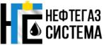 Нефтегазсистема