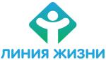 """Благотворительный фонд """"Линия Жизни"""""""