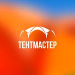 "ООО ""ТЕНТМАСТЕР"""