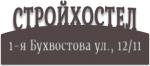 """ООО  """"СТРОЙХОСТЕЛ"""""""