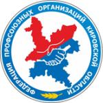 Федерация профсоюзных организаций Кировской области
