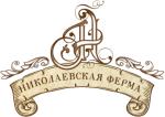 Николаевская ферма