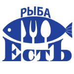 Рыба-ЕстЪ