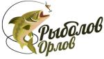 Рыболов Орлов