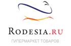 Родезия