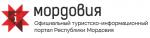 Туристический портал Мордови
