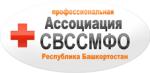Ассоциация СВССМФО