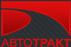 ГК «АвтоТракт»