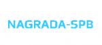 NAGRADA-SPB