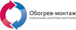 ОБОГРЕВ-МОНТАЖ
