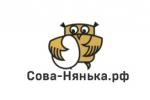 Сова Нянька