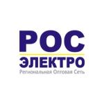 """""""РОС-Электро"""""""