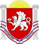 Инвест портал Республики Крым