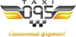 Столичный формат Такси