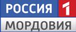Россия 1 Мордовия