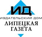 """ГУ """"ИД """"Липецкая Газета"""""""
