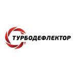 """ООО """"ТОРГОВЫЙ ДОМ """"Турбодефлектор"""