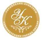 Управление культуры г. Рязань