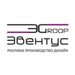 Eventus-Group