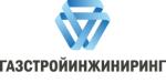 ООО «ГазСтройИнжиниринг»