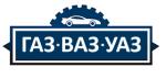 Центр ремонта отечественных автомобилей