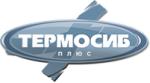 ООО «Термосиб ПЛЮС»