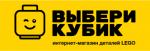 vyberi-kubik.ru