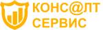 """ООО """"КонсалтСервис"""""""