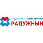 """ООО """"МЦ Радужный"""""""